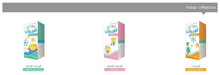 شربت سرماخوردگی برای نوزاد